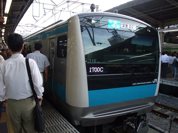 2008_1012画像0844E233.JPG