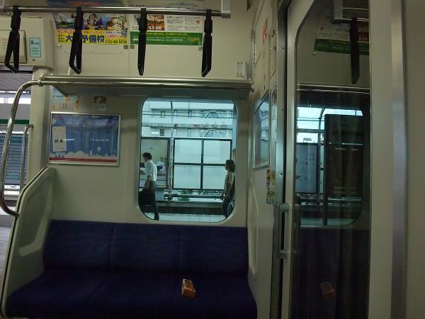 2008_1012画像0852E233.JPG