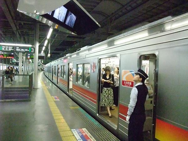 地下鉄リニア 東急田園都市線 0691.jpg