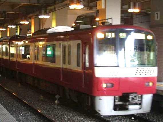 Keikyu04.jpg
